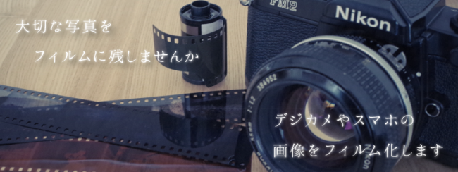 filming_top_header