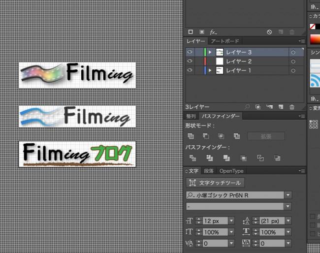 illustrator_logo