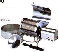 roast-7