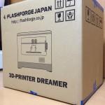 3Dプリンタ【FLASHFORGE Dreamer】を購入しました