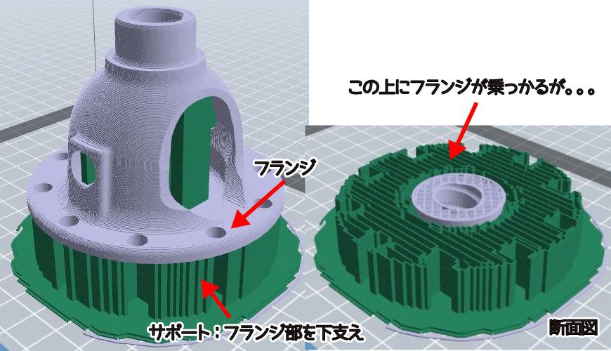 3Dプリント_diff_1