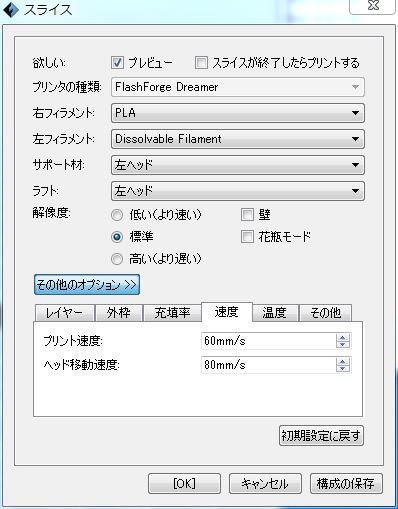 diff_4