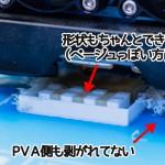 FLASH FORGE DREAMERにPVAのサポート材を試してみました