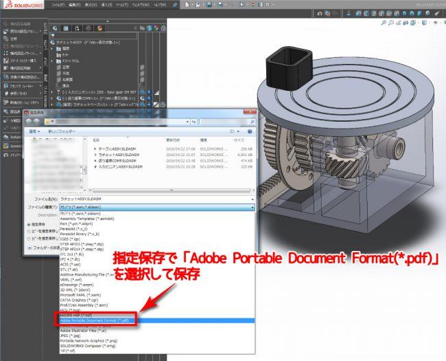 3D-PDF1