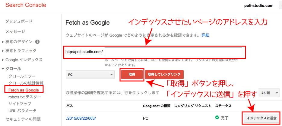 google_index4
