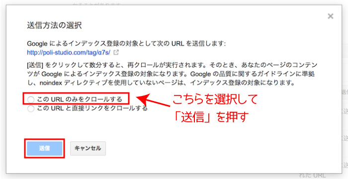 google_index5