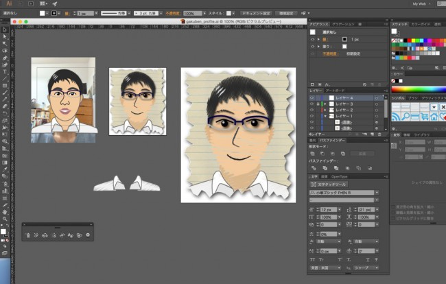 illustrator_profile