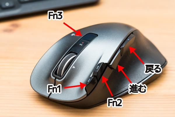 マウス_4