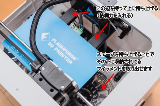 3Dプリント1_2
