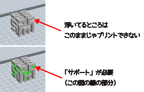3Dプリント2_1