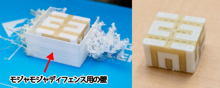 3DプリントPVA_4