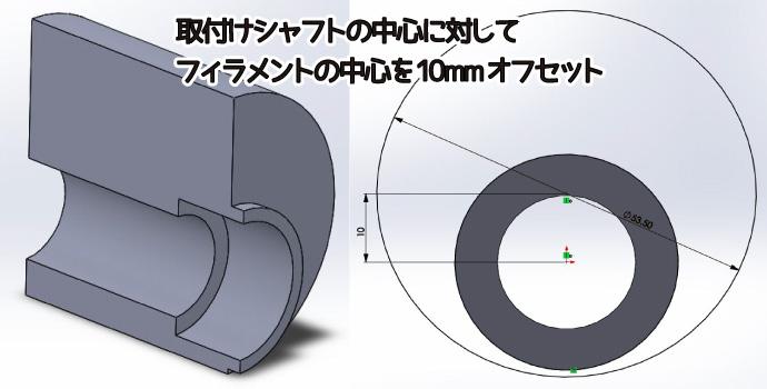 3DプリントPVA_5