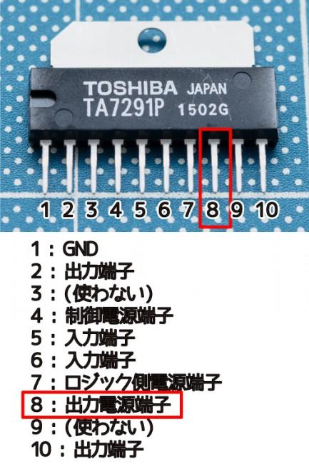 モバイルバッテリー3