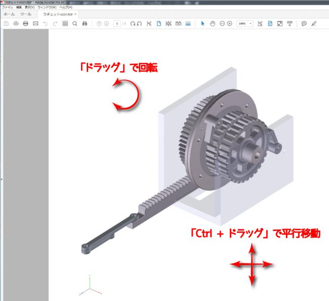 3D-PDF3
