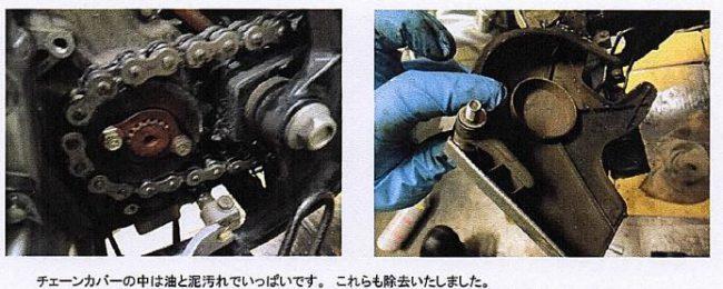 車検アルバム4