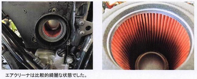車検アルバム2